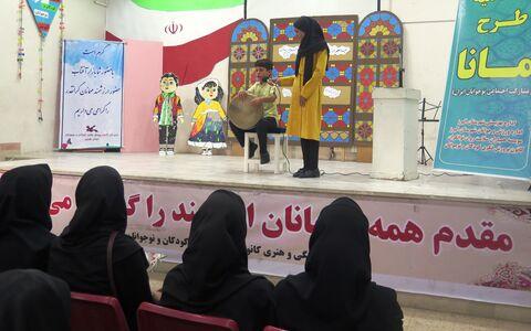 اخباری تازه از مراکز کانون استان قزوین