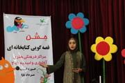 «جشن قصهگویی کتابخانهای» مراکز کانون امیدیه و آغاجاری برگزار شد