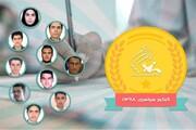 موفقیت کانون زبانیهای استان فارس در کنکور سراسری