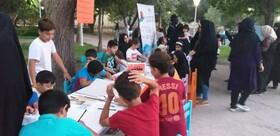 گزارش تصویری پویش «فصل گرم کتاب» در بوستان امامحسن (علیهالسلام) قم