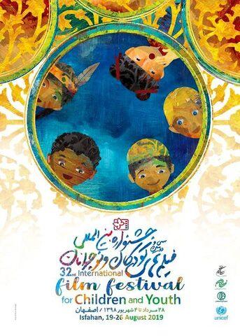 آثار جشنواره فیلم کودک و نوجوان، زیر ذرهبین داوری اعضای کانون گیلان