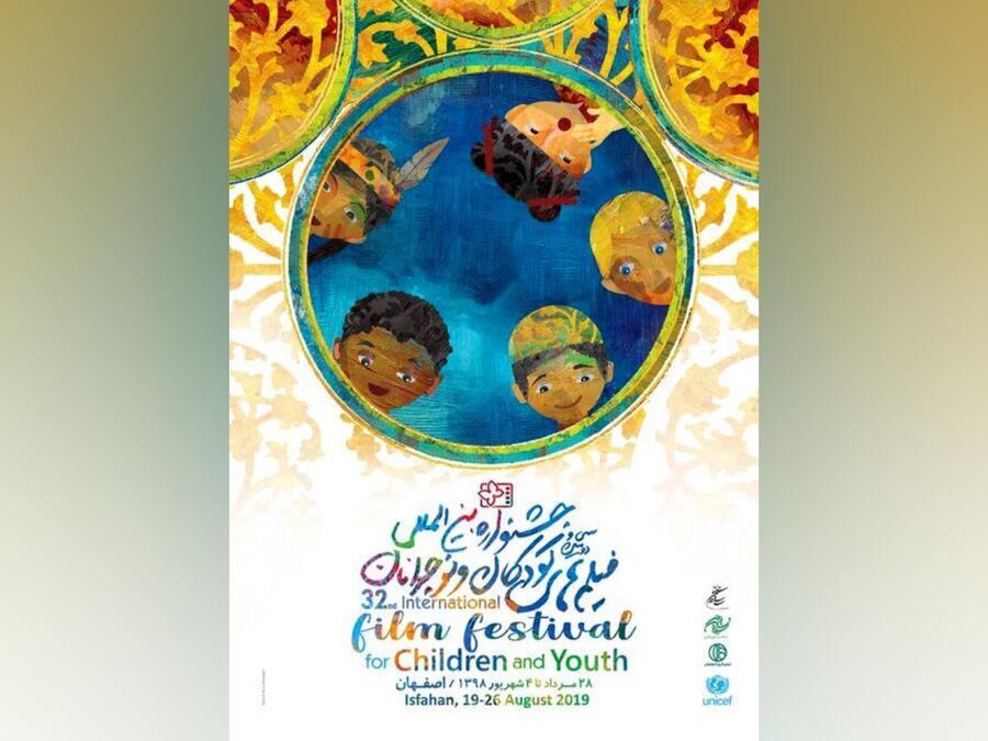 سینماکانون، میزبان اکران سیودومین جشنواره فیلمهایکودکانونوجوانان در استان قم