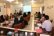دورهی آموزشی عکاسی ویژهی مربیان کانون پرورش فکری چهارمحال و بختیاری برگزار شد