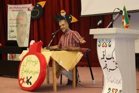 همایش یک لقمه شعر و قصه ویژهی خانوادههای گلستانی