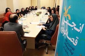 برگزاری دومین نشست انجمن قصه گویی کانون استان تهران
