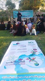 تبیلغات گسترده کانون خراسان جنوبی برای بیست و دومین جشنواره  بینالمللی قصه گویی در پویش گرم کتاب