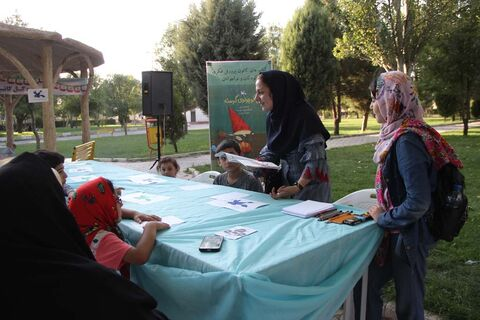 هفتمین پویش ملی فصل گرم کتاب در البرز- نظرآباد