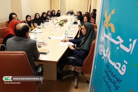 دومین نشست انجمن قصه گویی کانون تهران/ عکس از یونس بنامولایی