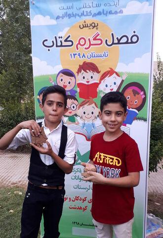 استقبال از هفتمین  پویش فصل گرم کتاب دربوستانهای لرستان
