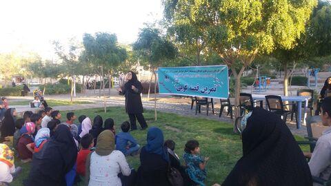 ششمین پویش گرم کتاب در کانون خراسان جنوبی همراه با تبلیغات جشنواره قصه گویی