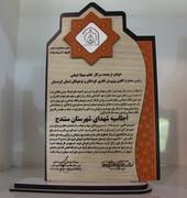 مدیر کل کانون پرورش فکری کودکان و نوجوانان کردستان تقدیر شد
