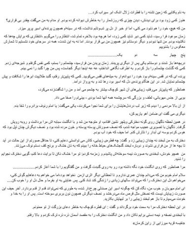 اعضای ادبی کانون کرمان؛ همچنان برسکوی اول