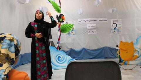 استان مرکزی -جشن قصه گویی در مراکز فرهنگی هنری استان مرکزی