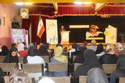 جشن قصهگویی مراکز کانون تبریز برگزار شد