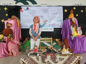 برگزاری جشن قصهگویی مرحله کتابخانهای مراکز فرهنگی هنری کهگیلویه و بویراحمد