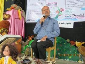 برگزاری جشن قصه در مراکز فرهنگی هنری گچساران