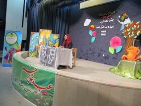 مرحله کتابخانه ای جشنواره بین المللی قصه گویی در شاهین شهر برگزار شد