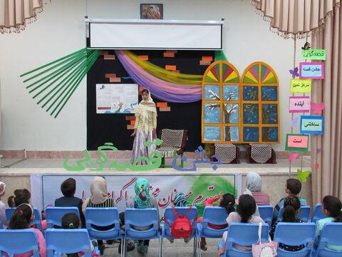 جشن قصهگویی در مراکز فرهنگی هنری کانون اردبیل(1)