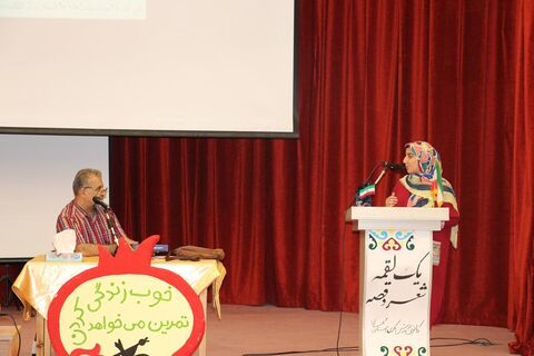 گزارش تصویری از حضور مصطفی رحماندوست در کانون گلستان
