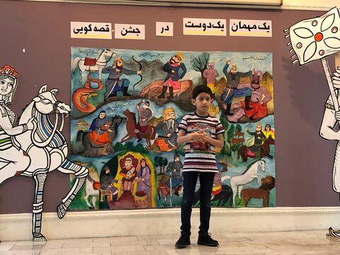 نگاهی به جشن قصه گویی مراکز کانون استان تهران