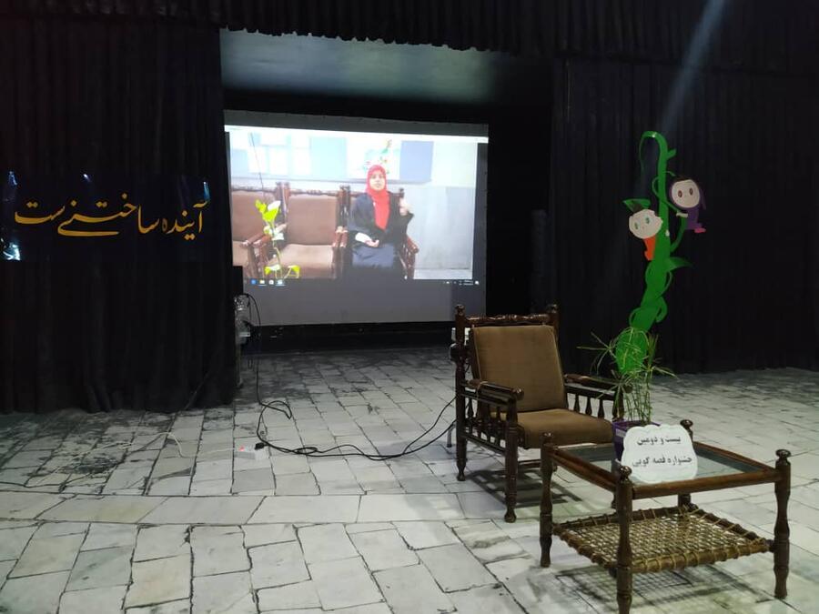 آغاز جشنهای قصهگویی در مراکز فرهنگیهنری سیستان و بلوچستان
