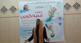 جشن قصهگویی در کانون پرورش فکری مروست برگزار شد