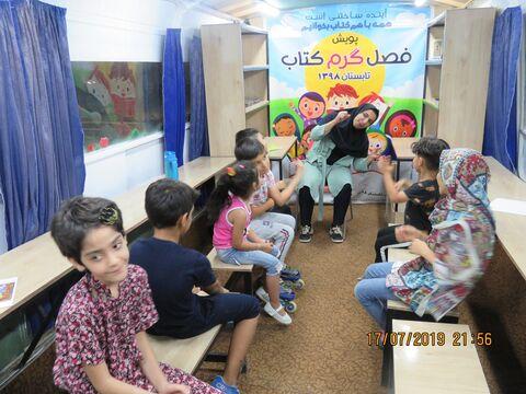 پویش فصل گرم کتاب مراکز فرهنگی هنری گچساران