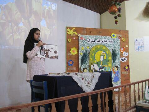 برگزاری جشنهای ولایت و امامت در کانون استان گیلان