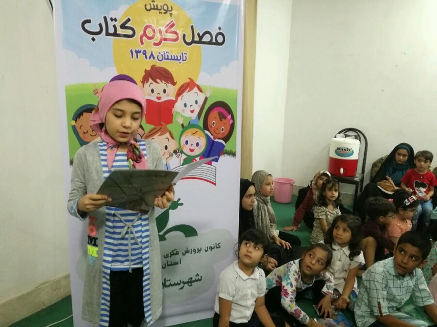 کانون فارس 42 پویش «فصل گرم کتاب» را برگزار کرد