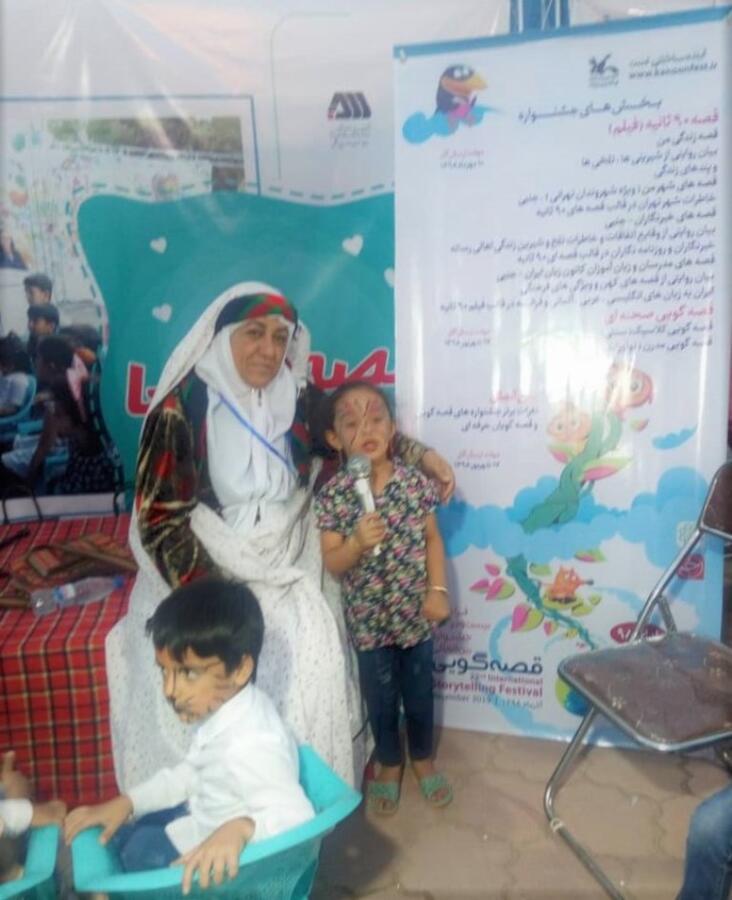 حضور فعال کتابخانه پستی سیرجان در جشنواره قصهگویی