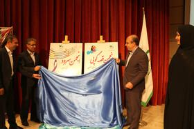 شاخهی استانی انجمن قصهگویی و سرود در کانون سمنان راهاندازی شد