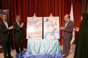 گزارش تصویری از آیین گشایش انجمن قصهگویی و سرود در کانون پرورش فکری سمنان