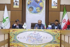 گزارش تصویری نشست خبری سیودومین جشنواره فیلمهای کودکان و نوجوانان در قم