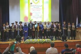 جشن فارغ التحصیلی زبان آموزان کانون زبان در سینما کانون ساری برگزار شد