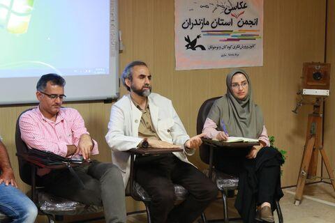 تشکیل نخستین انجمن عکاسی کانون مازندران