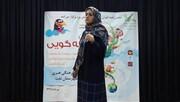 جشن قصهگویی در کانون پرورش فکری کودکان تفت، برگزار شد