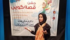 جشن قصهگویی در کانون پرورش فکری ابرکوه، برگزار شد