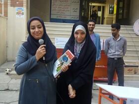 ایستگاههای داغ پویش فصل گرم کتاب در کرمانشاه