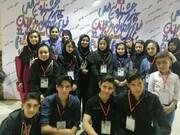 جشنواره بینالمللی فیلم کودکان و نوجوانان