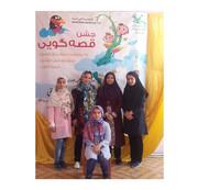 جشن قصهگویی مرکز فرهنگی هنری بافق، برگزارشد