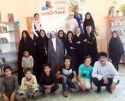 جشن  قصهگویی مرکز فرهنگی هنری آسفیج بهاباد، برگزارشد