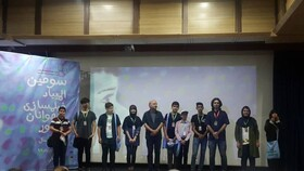 موفقیت اعضای کانون فارس در المپیاد فیلمسازی نوجوانان کشور