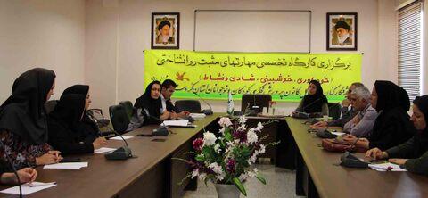 دوره آموزش مهارت های مثبت روان شناختی ویژه کارکنان استان کردستان  در سنندج برگزار شد