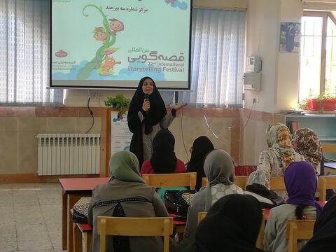 برگزاری 12 کارگاه آموزشی مهارت قصهگویی در مراکز کانون خراسان جنوبی