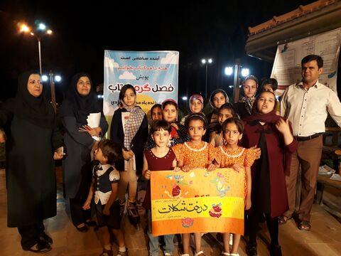 گزارش تصویری هفتمین هفته از پویش «فصل گرم کتاب» در یزد
