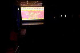 نمایش فیلمهای کانون در سیودومین جشنواره بینالمللی فیلمهای کودکان و نوجوانان اصفهان