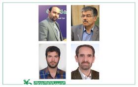 چهار انتصاب در کانون زبان ایران