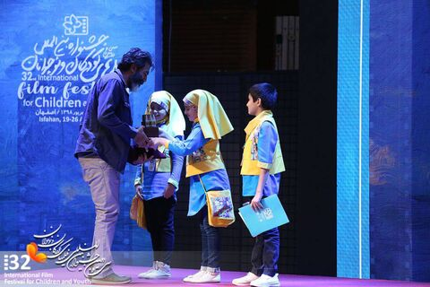 Closing Ceremony of 32nd Isfahan International Children and Youth Film festival
