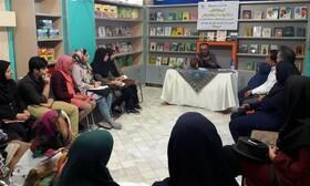 نشست شعر آفرینش کانون پرورش فکری استان یزد برگزار شد