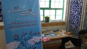 پیک امید کانون خراسان جنوبی در روستای سهلآباد